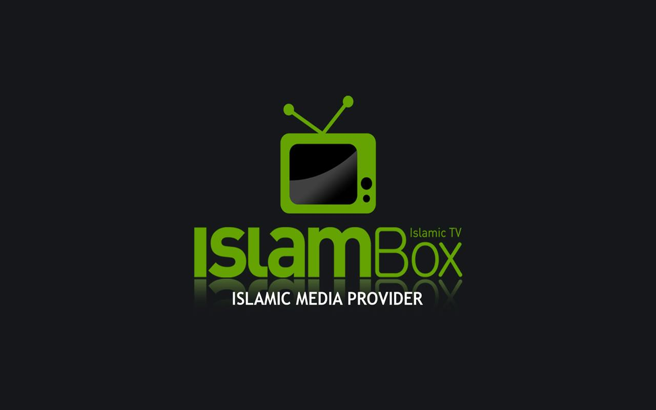 IslamBox- screenshot