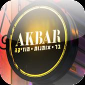 אקבר בר Akbar Bar