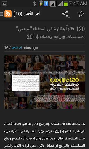 جرائد ومجلات مصرية وعربية