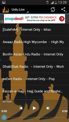 Urdu Live Radio