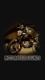 摩托车的声音