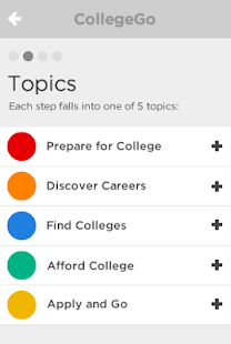 CollegeGo 1.1 - screenshot thumbnail