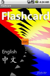 Flashcard Zh1 - screenshot thumbnail