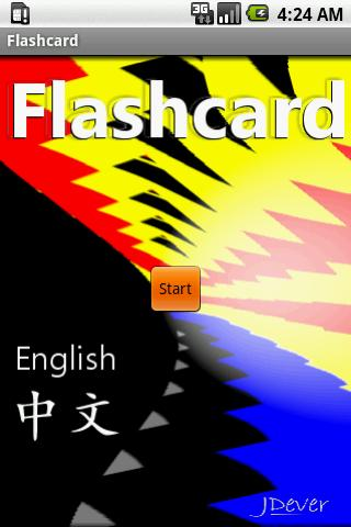 Flashcard Zh1 - screenshot