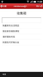 Lastest 日程记事本 APK for Android