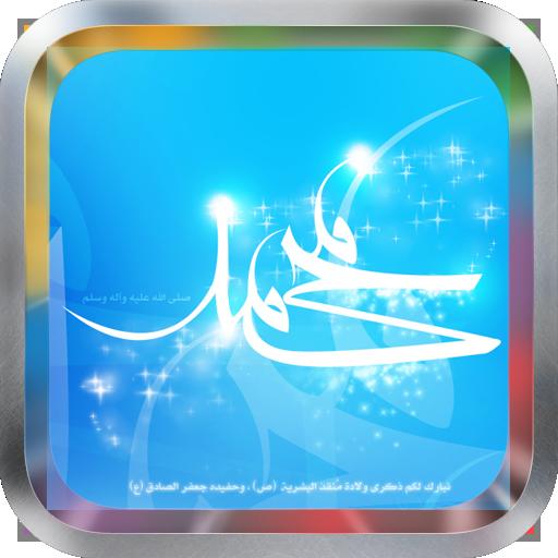 Ar Rahman MP3 سورة الرحمن