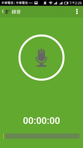 iCallMe – Reminder「來電提醒、一鍵脫逃」|玩工具App免費|玩APPs