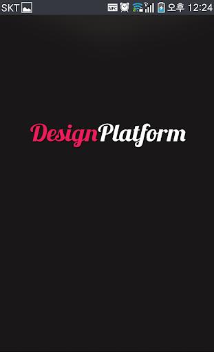 DP 디자인플랫폼