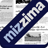 Mizzima Daily Newspaper