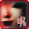 Azami The Horror Growing Game icon