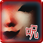 Azami The Horror Growing Game