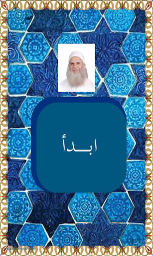 خطب محمد حسين يعقوب الجزء 3
