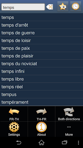 French Thai dictionary +
