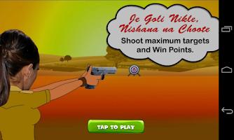 Screenshot of SAB Play