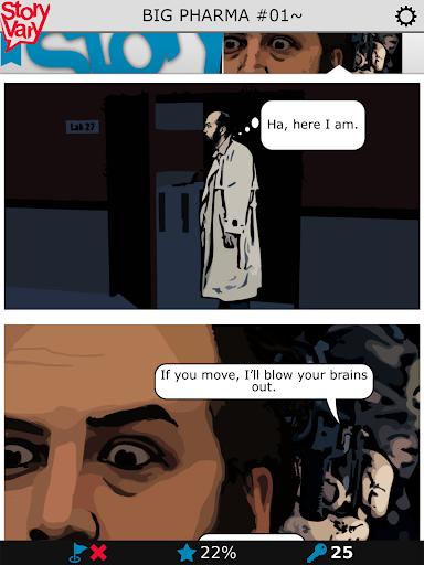 【免費冒險App】Big Pharma : StoryVary-APP點子