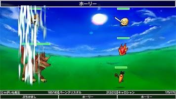 Screenshot of RPG ワールドノート