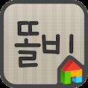 Ddolbi dodol launcher font icon