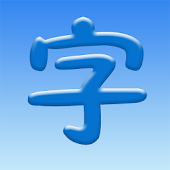 Chinease - Learn Chinese Easy!