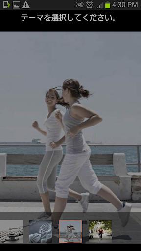玩健康App|スマートメディキャップの薬アラーム免費|APP試玩