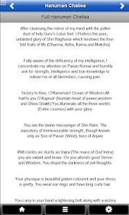 Hanuman Chalisa FREE - náhled
