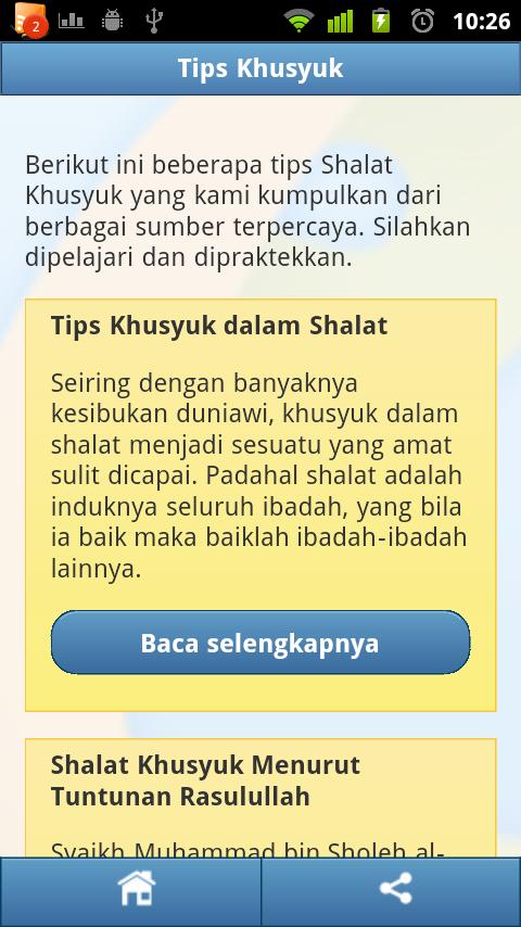 Panduan Shalat (Video)- screenshot