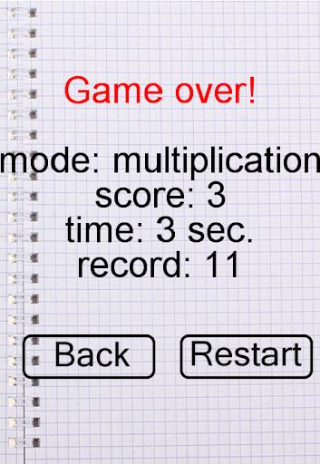 玩教育App|快速数学测试免費|APP試玩