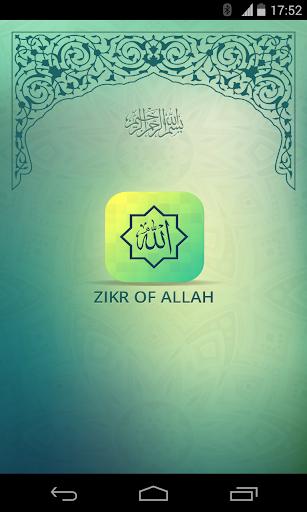 Zikr of Allah - Duas Azkar
