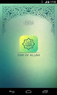 Zikr-of-Allah-Duas-Azkar