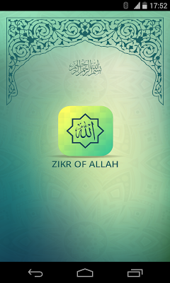 Page 4 : Best android apps for ayat al kursi - AndroidMeta