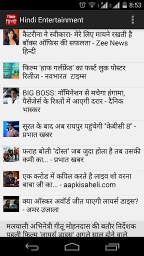 Hindi Entertainment