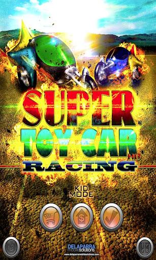 SUPER TOYカーレースゲーム無料
