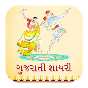 Gujarati Pride Gujarati Shayri