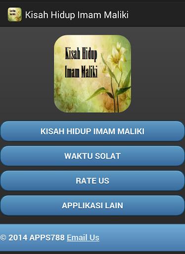 Kisah Imam Maliki