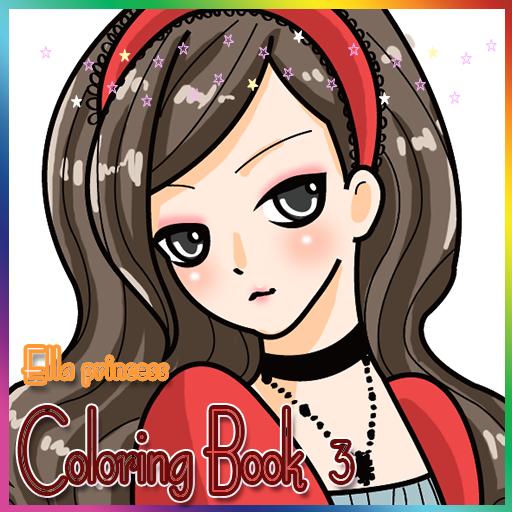 教育App|艾拉圖畫書(著色3) LOGO-3C達人阿輝的APP