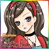 Ella coloring book(coloring 3)