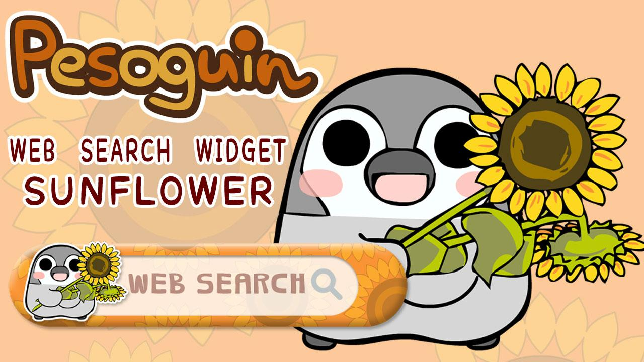 Pesoguin web search widget sun- screenshot