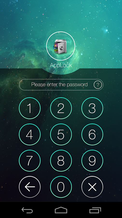 Serratura(AppLock)- screenshot