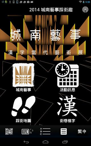 手機App開發下載推薦-SDT數位創意+