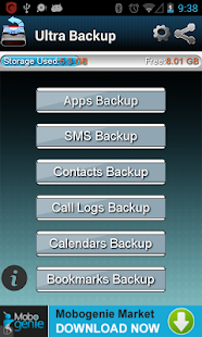 SMSContacts Backup
