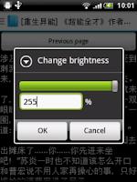Screenshot of TxtReader