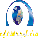 قنوات المجد – بث مباشر logo