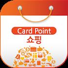 삼성카드 보너스 포인트 100%사용-카드포인트쇼핑 icon