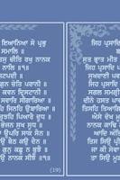 Screenshot of Sukhmani Sahib - Gurmukhi