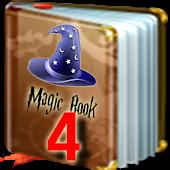 마술사전(마술 배우기) 4권