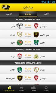 ITTI Sport- screenshot thumbnail