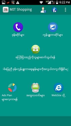 MIT Shopping For Myanmar