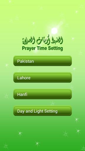 免費生活App|祈禱時間和麥加方向|阿達玩APP
