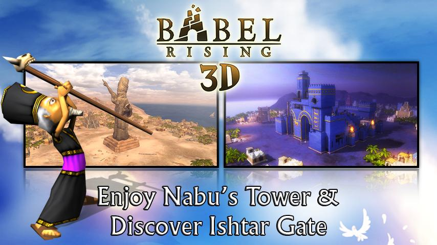 Babel Rising 3D!- screenshot