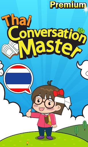 Thai master [Premium]