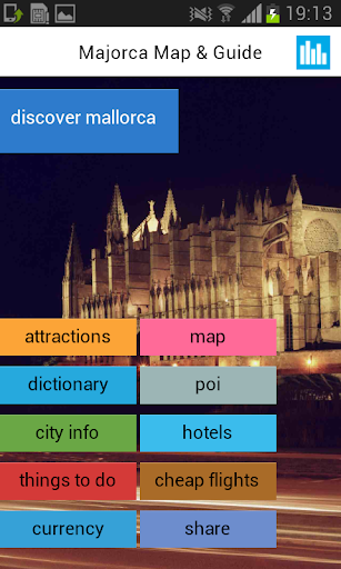 马略卡离线地图和指南